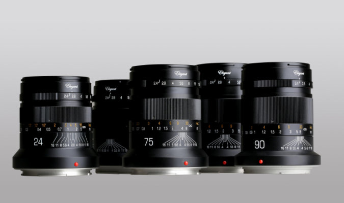 Nikon Z and Canon R Get First 3rd-Party Full-Frame Lenses From KIPON 51