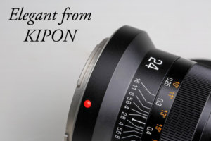 Nikon Z and Canon R Get First 3rd-Party Full-Frame Lenses From KIPON 2
