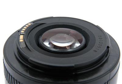 Canon EF 50mm f/1.8 II Image 3