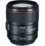 Canon EF 85mm f/1.4L IS USM: A Quality Prime Winner
