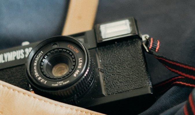 Leather Camera Bags - Camera