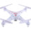 Syma X5C: Powerful and Compact Beginner Camera Drone
