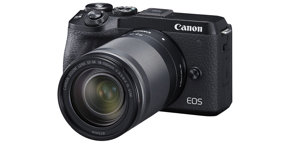 Canon M6 Mark II: Is It the Perfect Compact Travel Camera? 1