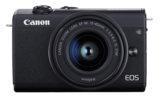 Canon EOS M200 Image 1