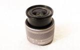 6 Best EF-M Lenses Under $300 Image