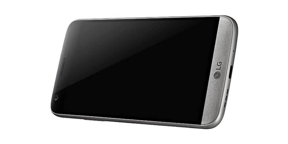LG G5 Image-2