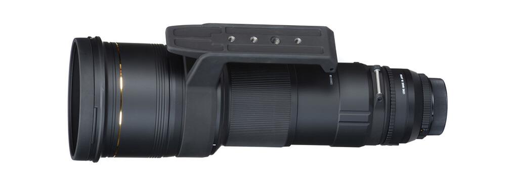 Sigma 500mm f/4.5 EX DG APO HSM Image 4